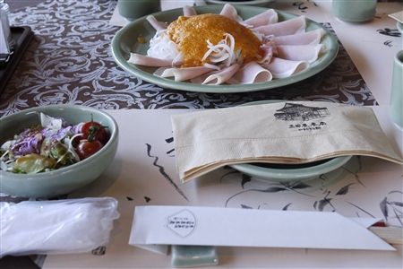三田屋前菜1.jpg