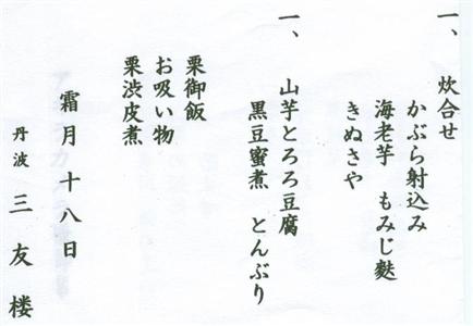丹波2_R.jpg