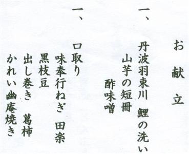 丹波1_R.jpg